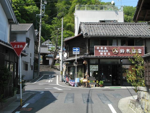 f:id:takagikofu:20130524164446j:image:w400
