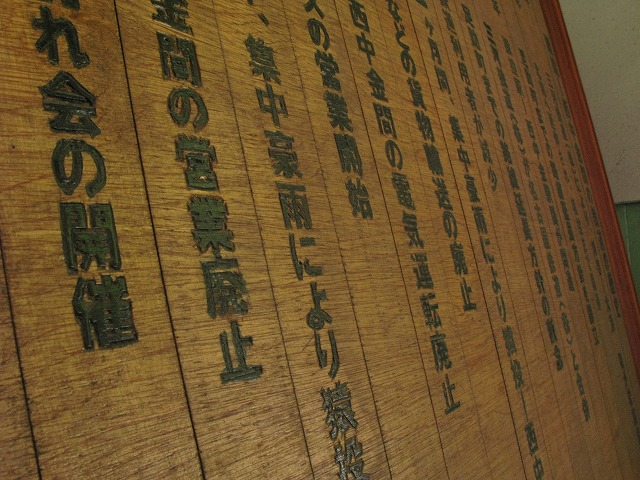 f:id:takagikofu:20130524164519j:image:w400