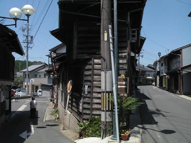 f:id:takagikofu:20130524164553j:image:w400