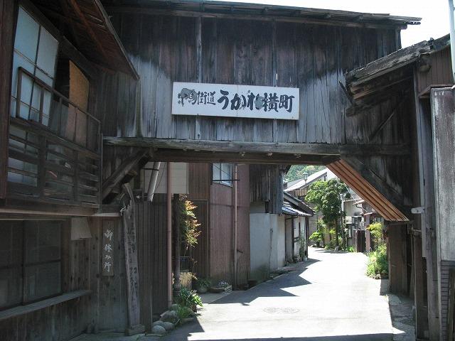 f:id:takagikofu:20130524164555j:image:w400
