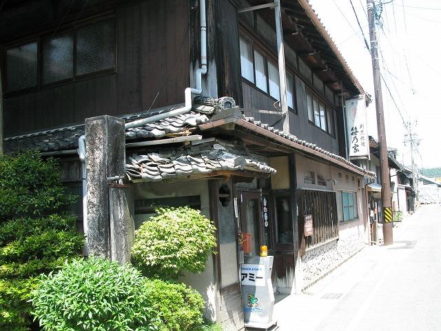 f:id:takagikofu:20130524164605j:image:w400