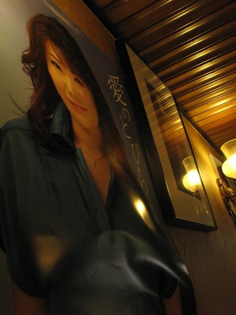 f:id:takagikofu:20130524164625j:image:w400