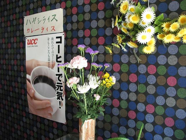 f:id:takagikofu:20130524164631j:image:w400