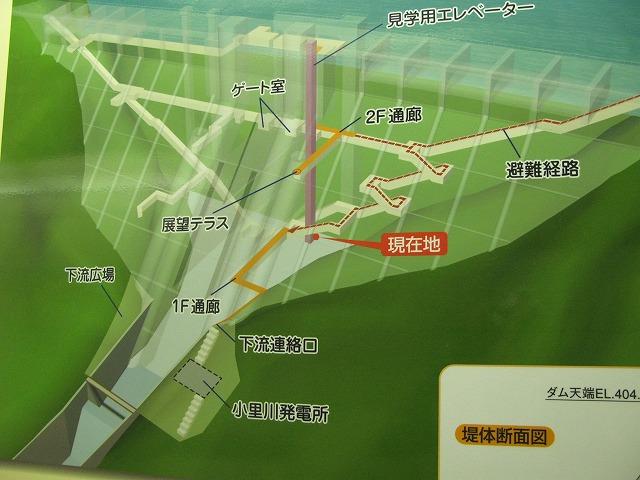 f:id:takagikofu:20130524164643j:image:w400