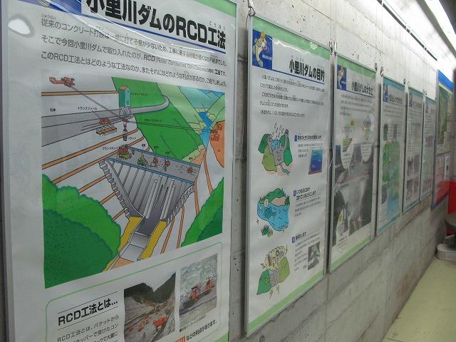 f:id:takagikofu:20130524164645j:image:w400