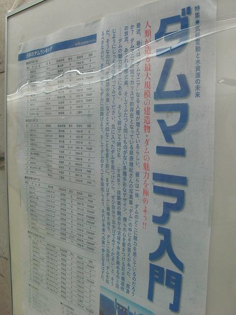 f:id:takagikofu:20130524164647j:image:w400