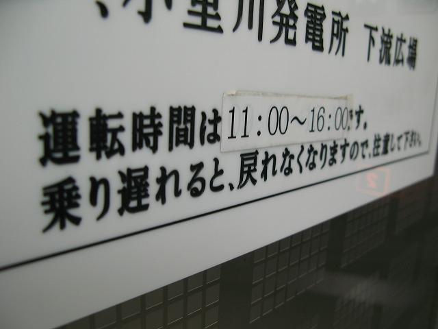 f:id:takagikofu:20130524164655j:image:w400