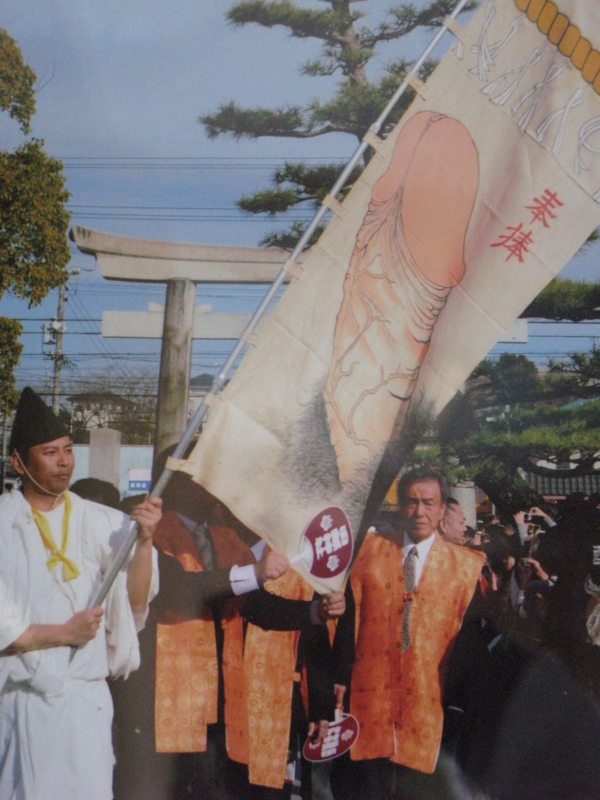 f:id:takagikofu:20140119121221j:image:w400
