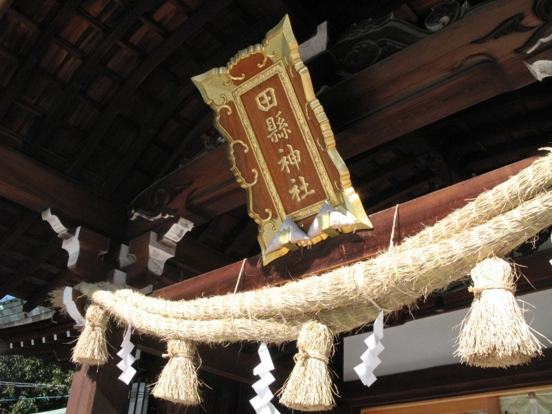 f:id:takagikofu:20140128170602j:image:w400