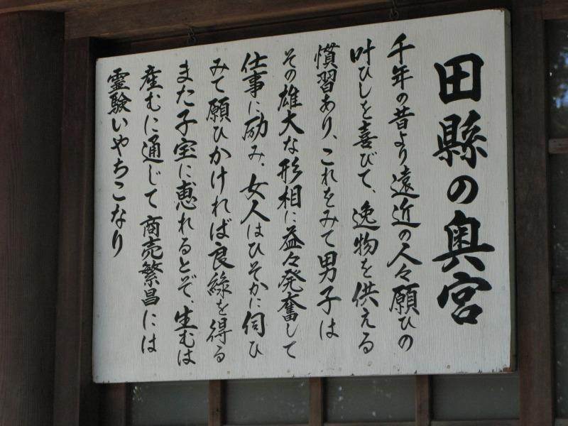 f:id:takagikofu:20140128170606j:image:w400