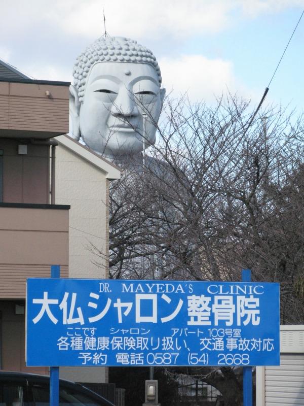 f:id:takagikofu:20140128170643j:image:w400