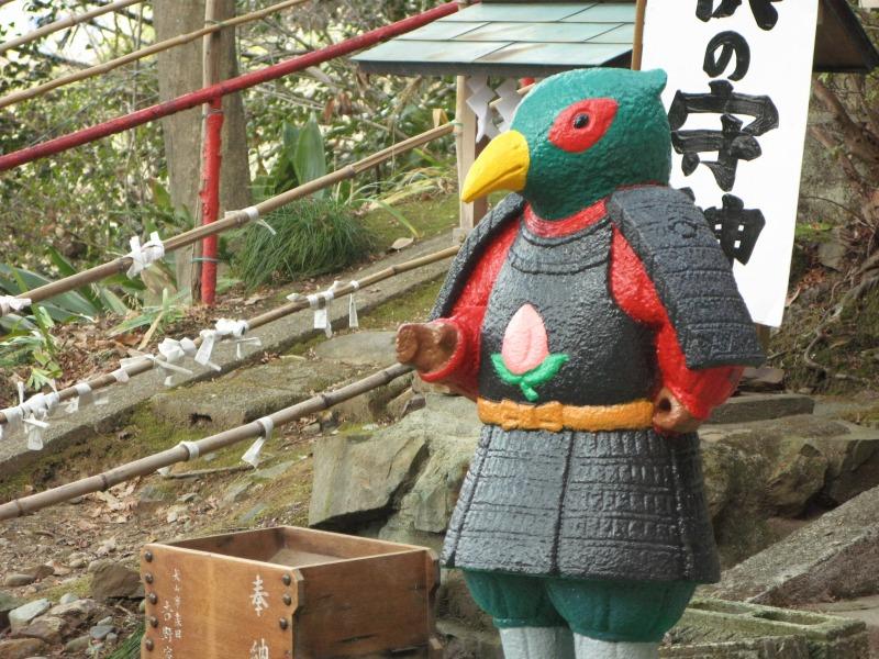 f:id:takagikofu:20140128170727j:image:w400