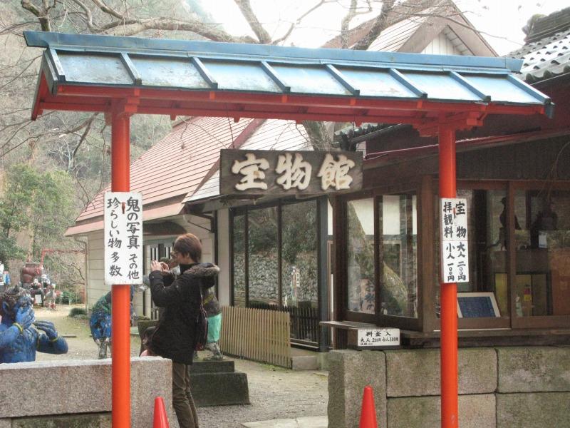 f:id:takagikofu:20140128170747j:image:w400