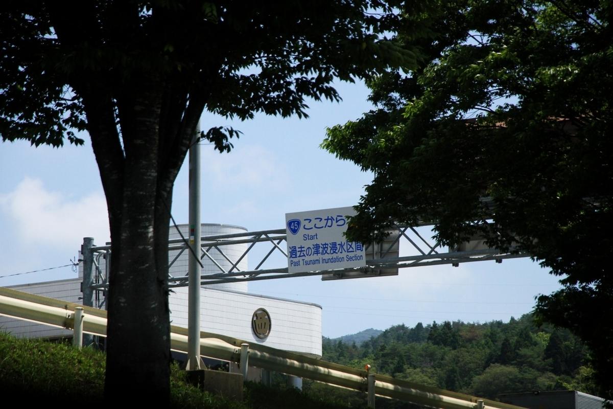 f:id:takagikofu:20190525100812j:plain
