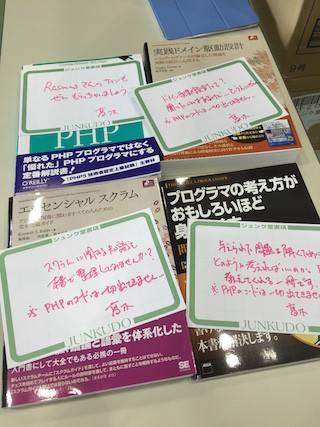 f:id:takagimasahiro:20151003103406:image