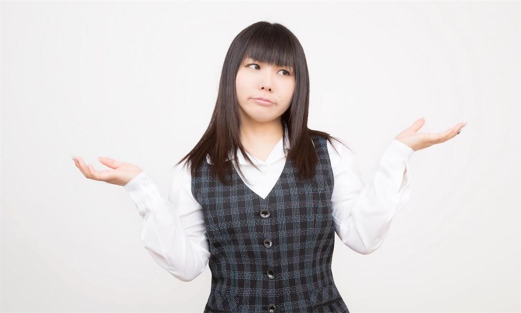 f:id:takagishi:20170427015121j:image