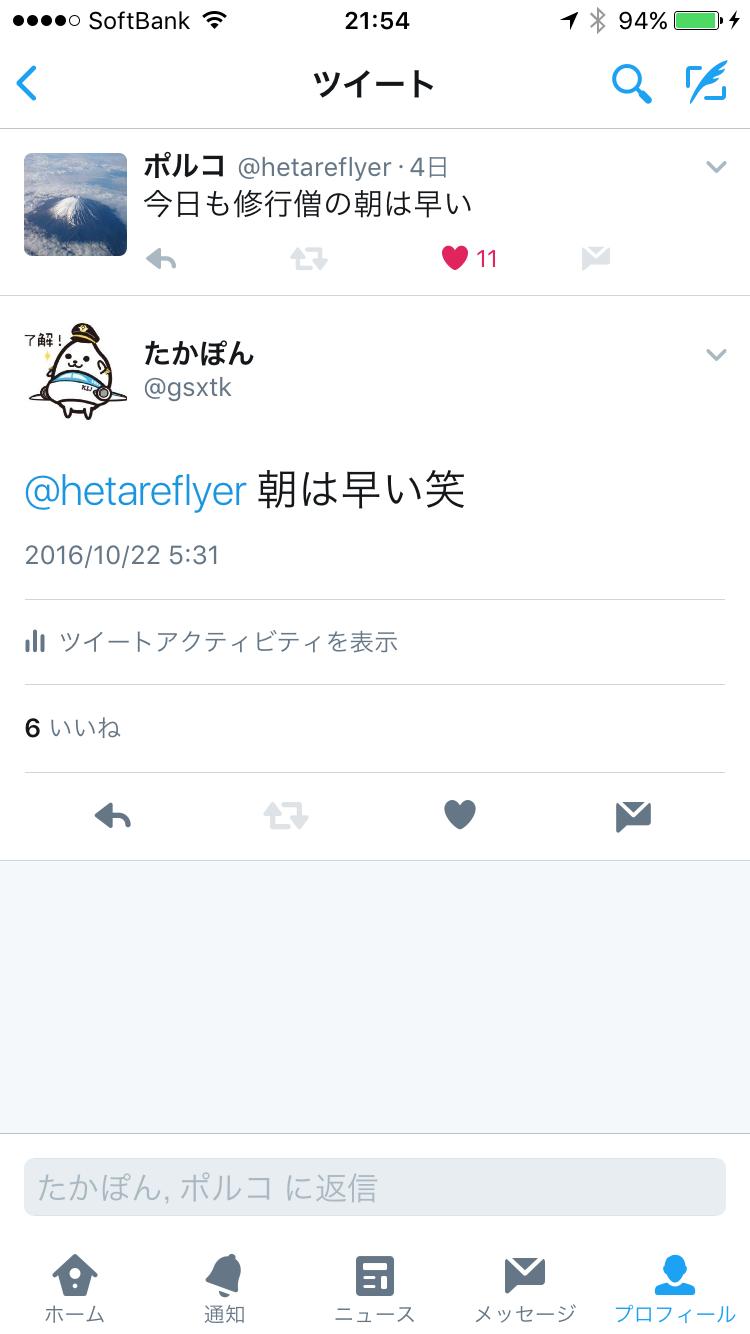 f:id:takagsx816:20161026215609p:image