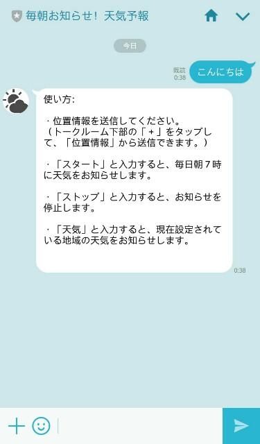 f:id:takagusu:20170124194802j:plain