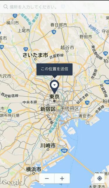 f:id:takagusu:20170124194917j:plain