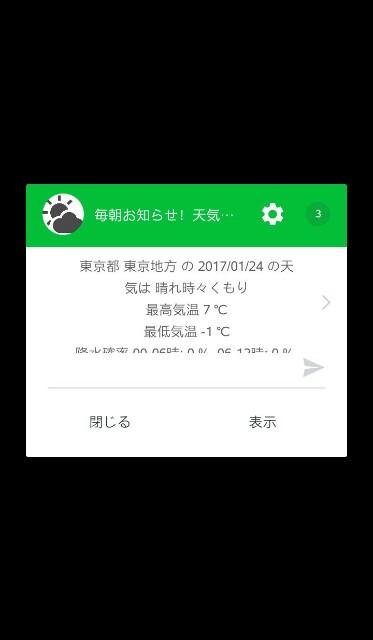 f:id:takagusu:20170124195216j:plain