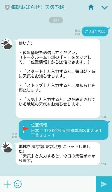 f:id:takagusu:20170124200046j:plain