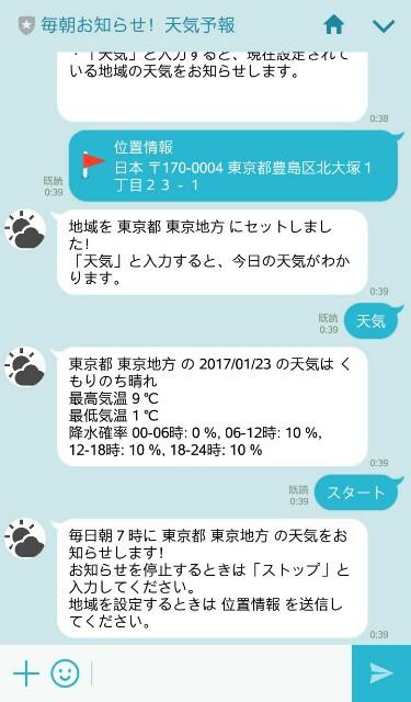 f:id:takagusu:20170124200317j:plain