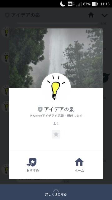 f:id:takagusu:20170225115052j:image