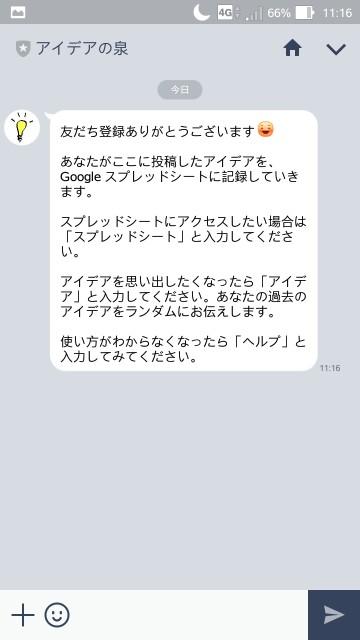 f:id:takagusu:20170225115258j:image