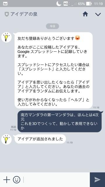 f:id:takagusu:20170225115848j:image