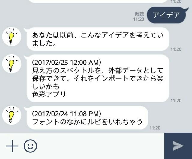 f:id:takagusu:20170225120001j:image