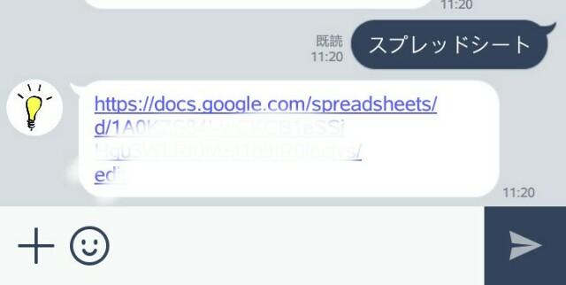 f:id:takagusu:20170225120138j:image