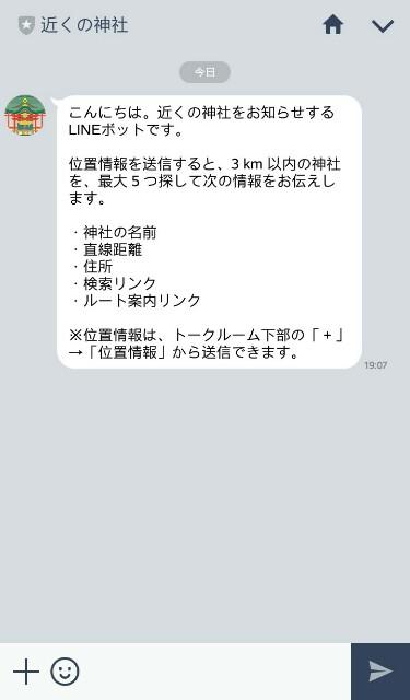 f:id:takagusu:20170307193934j:plain