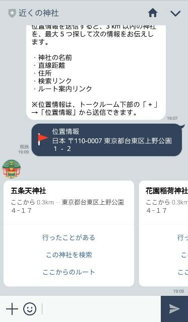 f:id:takagusu:20170307194014j:plain