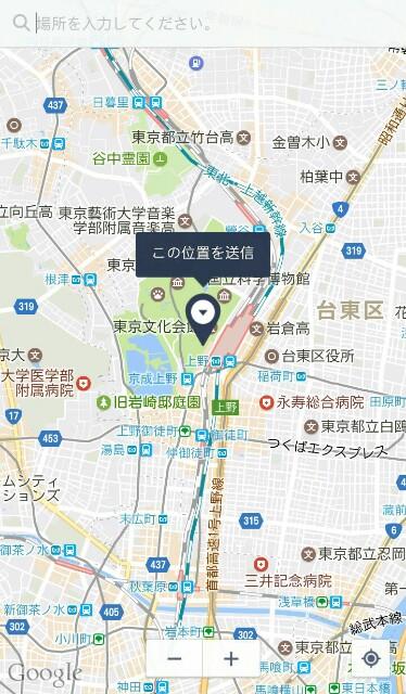 f:id:takagusu:20170307194130j:plain