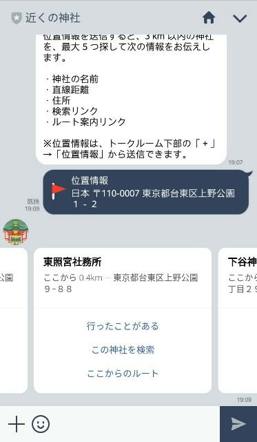f:id:takagusu:20170307194458j:plain