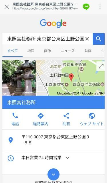 f:id:takagusu:20170307194602j:plain