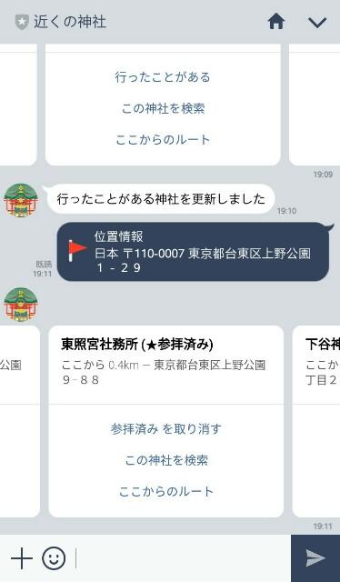 f:id:takagusu:20170307195723j:plain