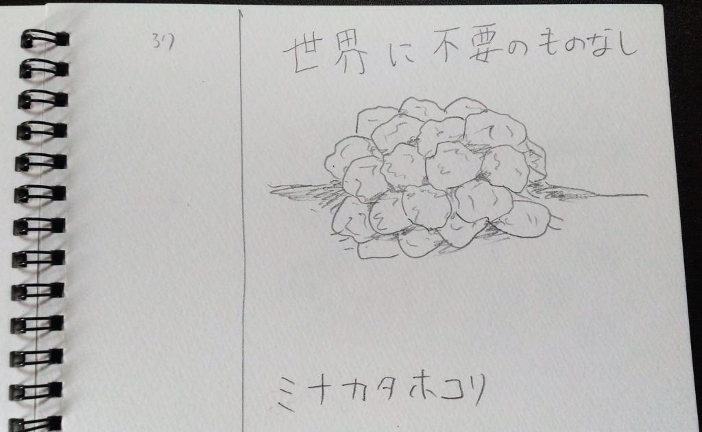 f:id:takagusu:20170311185125j:plain