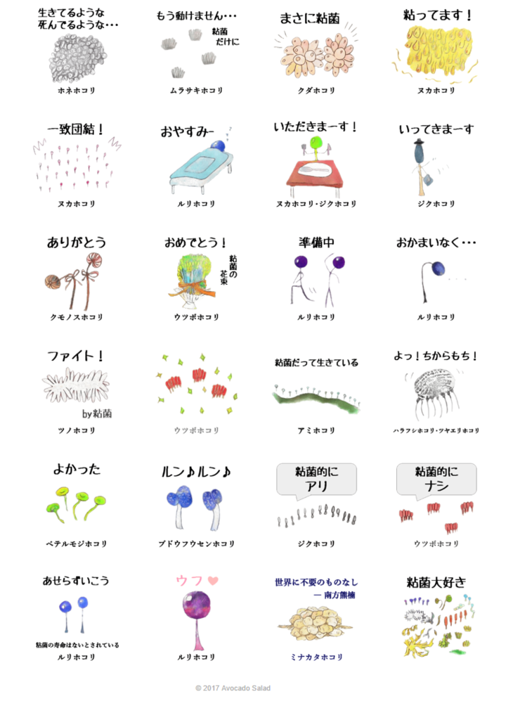 f:id:takagusu:20170311190327p:plain