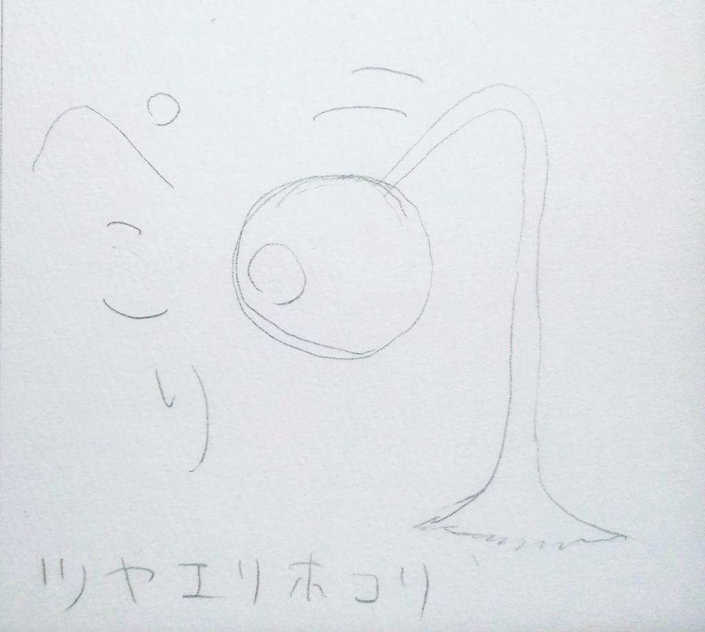 f:id:takagusu:20170311191530j:plain