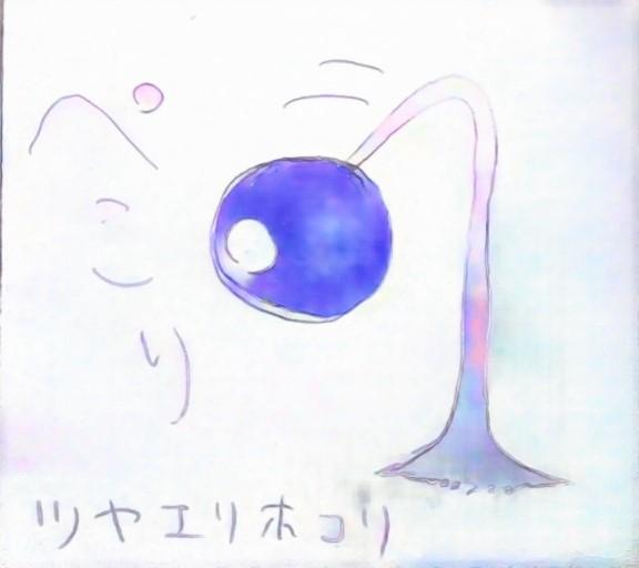 f:id:takagusu:20170311193405j:plain