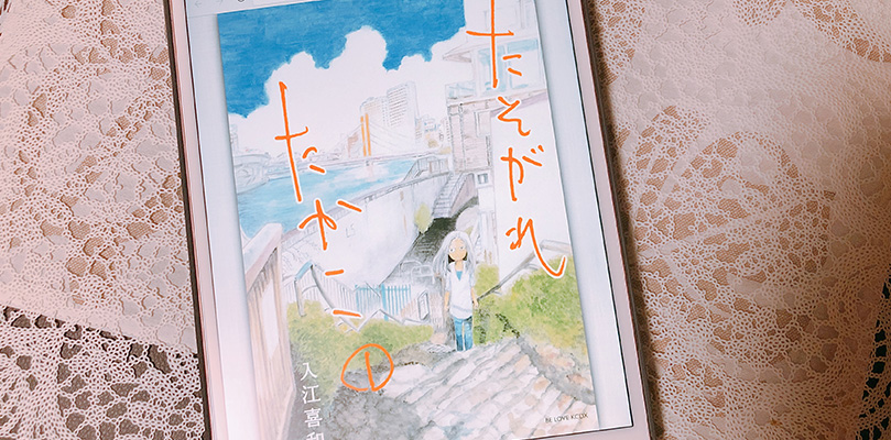 f:id:takahai:20180801125231j:plain