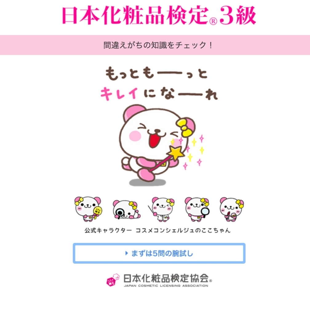 f:id:takahai:20180801174431j:plain