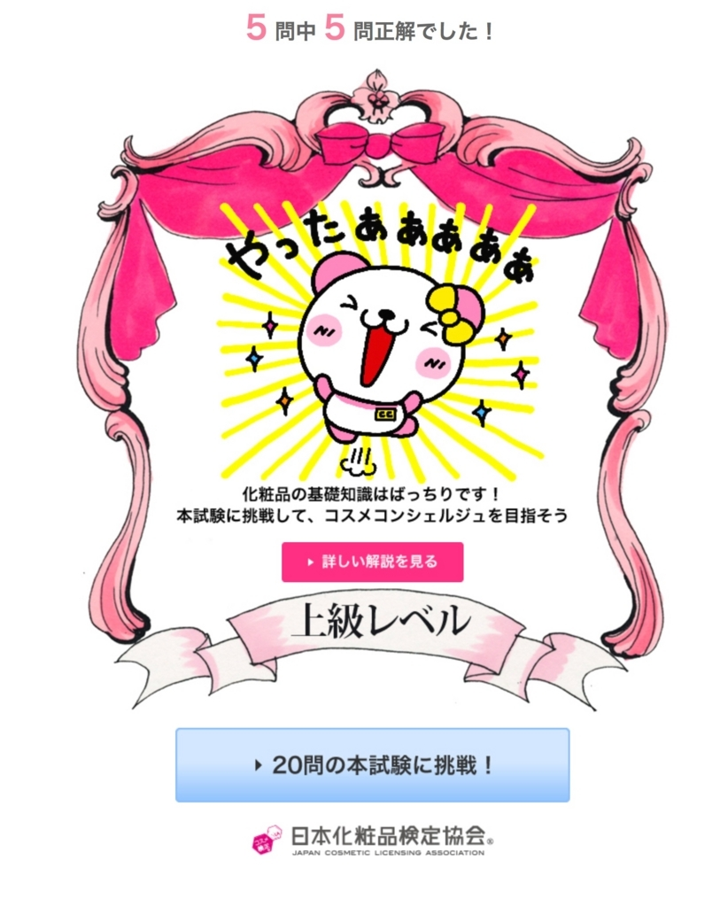 f:id:takahai:20180801174513j:plain