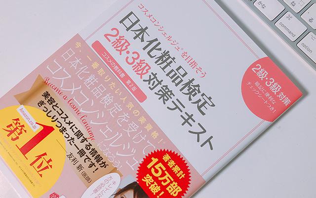 f:id:takahai:20180801174815j:plain
