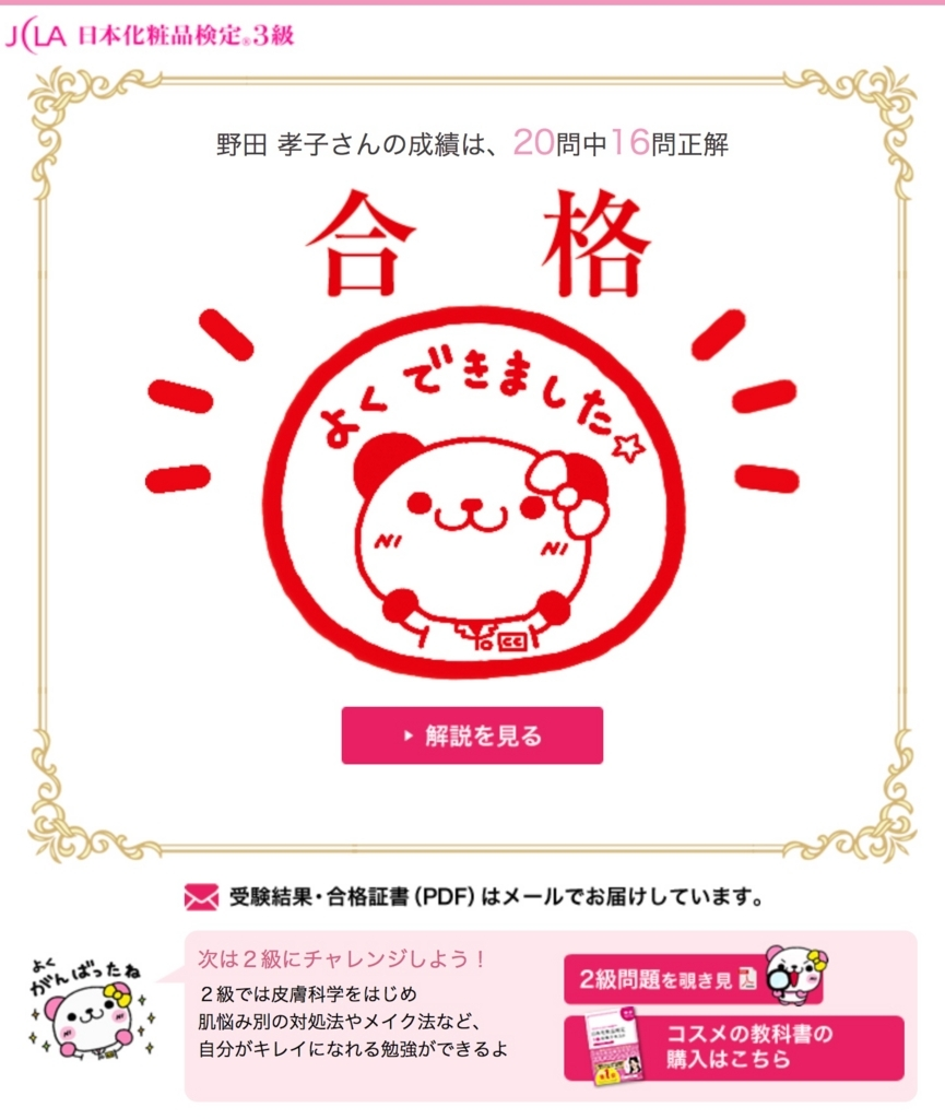 f:id:takahai:20180802181453j:plain