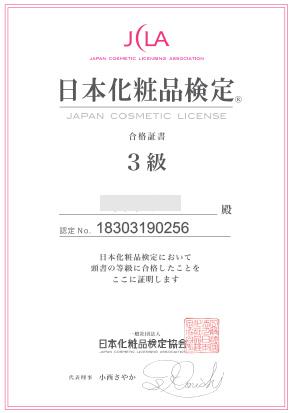 f:id:takahai:20180802181529j:plain