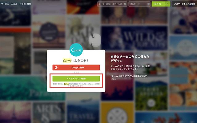 f:id:takahai:20180803222857j:plain