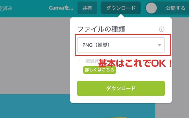 f:id:takahai:20180803223425j:plain