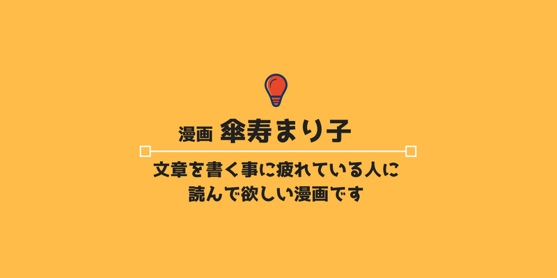 f:id:takahai:20180805125543p:plain